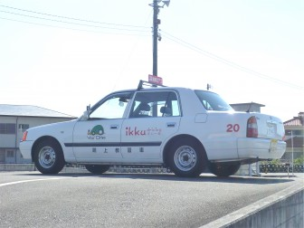 高知家・高知県自動車学校 一宮ドライビングスクール
