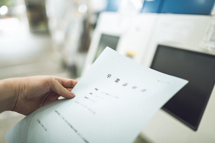 本免技能試験を免除される卒業証明書が有効期限切れ!?
